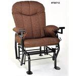 Rocking Chair: Self-Locking
